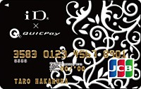 Orico Card iD×QUICPay